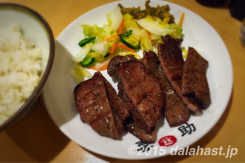 仙台牛たん食べ比べ 一福 伊達 喜助