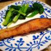 奈良漬けを食べた後の楽しみ 絶品!塩鮭の酒粕漬け焼き