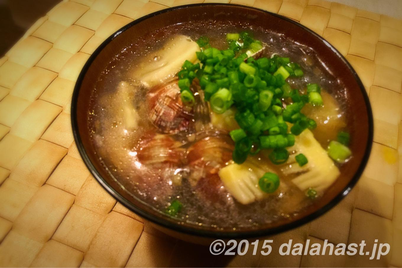 筍とあさりのスープ