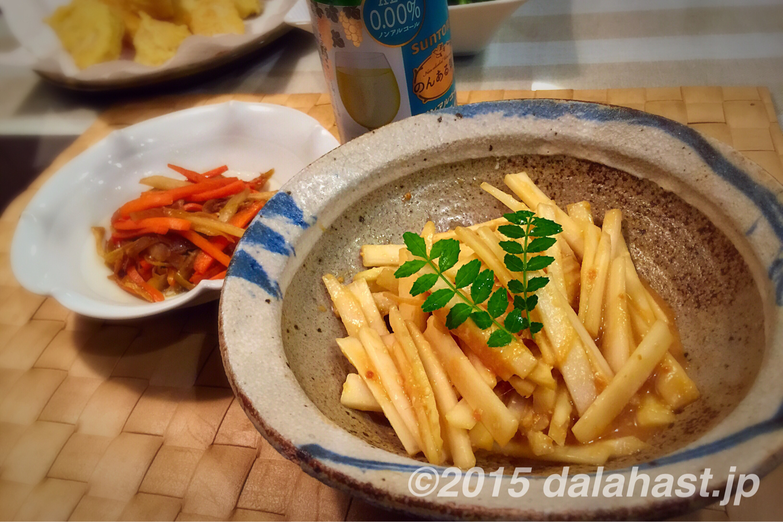 春を感じる3品 ウドの酢味噌和え・きんぴら・天ぷら シャキシャキ食感・風味とも極上