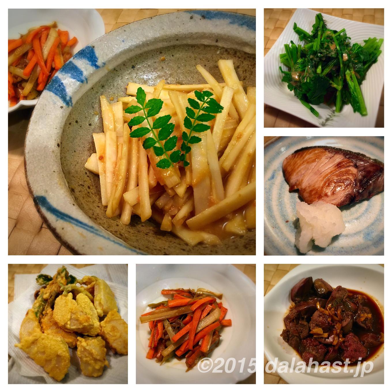 春の晩御飯