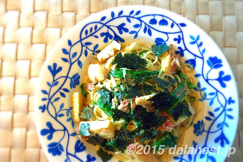 筍と水菜の梅風味パスタ