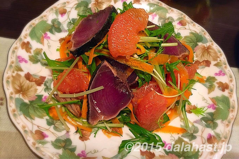 鰹とグレープフルーツのセビーチェ 鰹のたたきをいつもと違った柑橘系マリネで食す