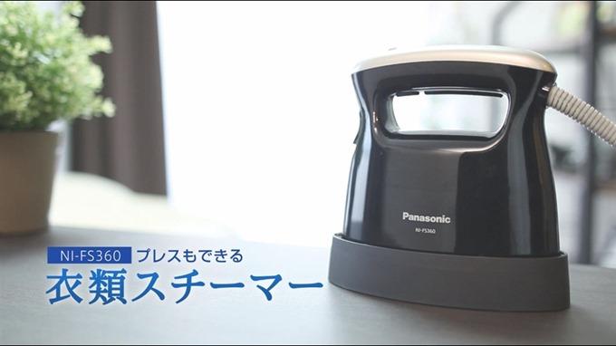 NI-FS360-K