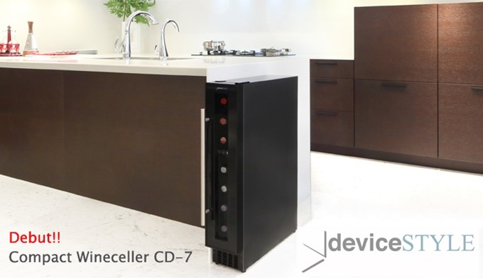 deviceSTYLE CD-7