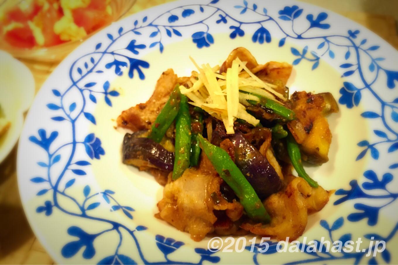 鍋しぎ 夏野菜の茄子と豚肉を使った味噌炒め
