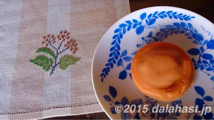 【京銘菓】 満月の阿闍梨餅 通販でも買えるもちもち食感で人気の京土産