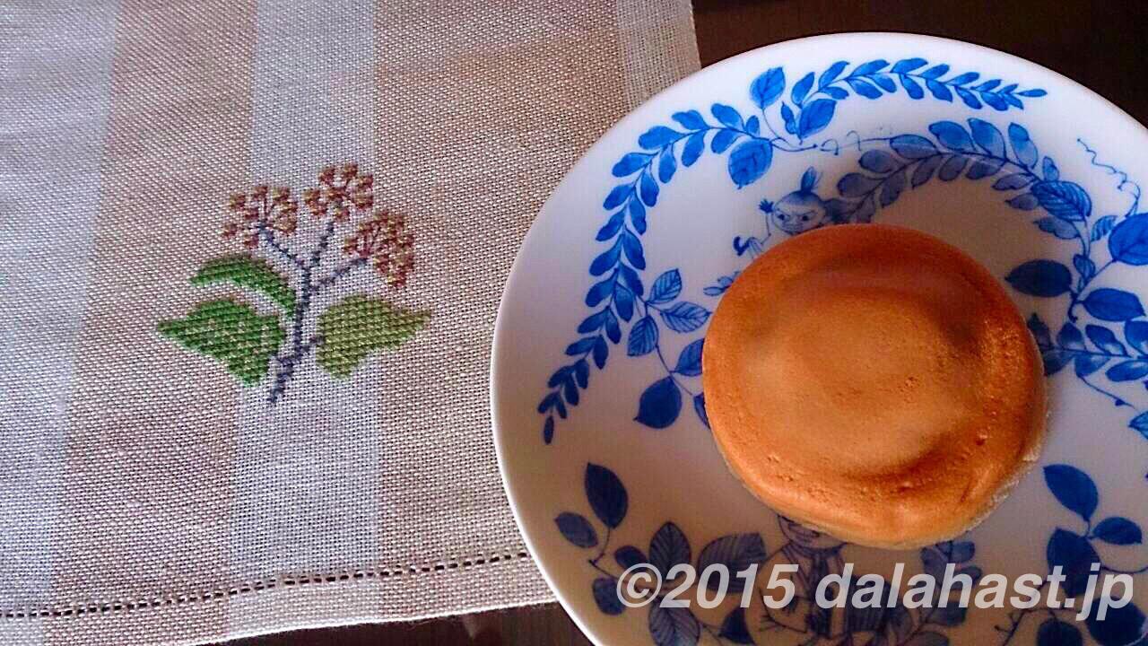 【お取り寄せ】京銘菓 満月の阿闍梨餅 もちもち食感で人気の京土産