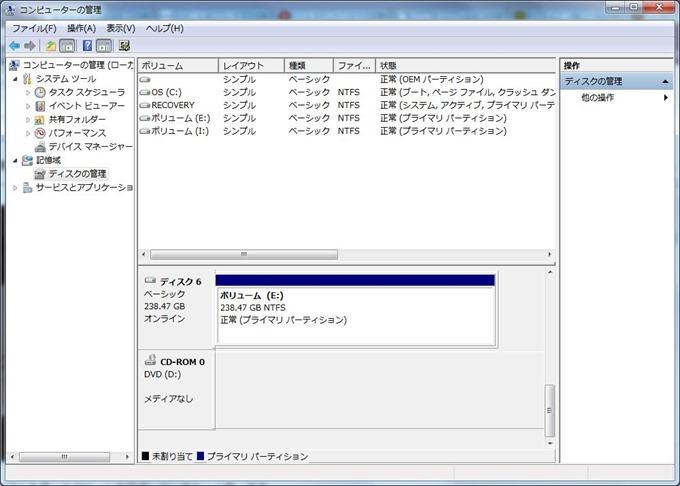 コンピュータの管理SSDフォーマット後