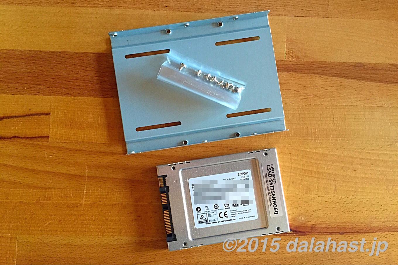 XPS8300 SSD