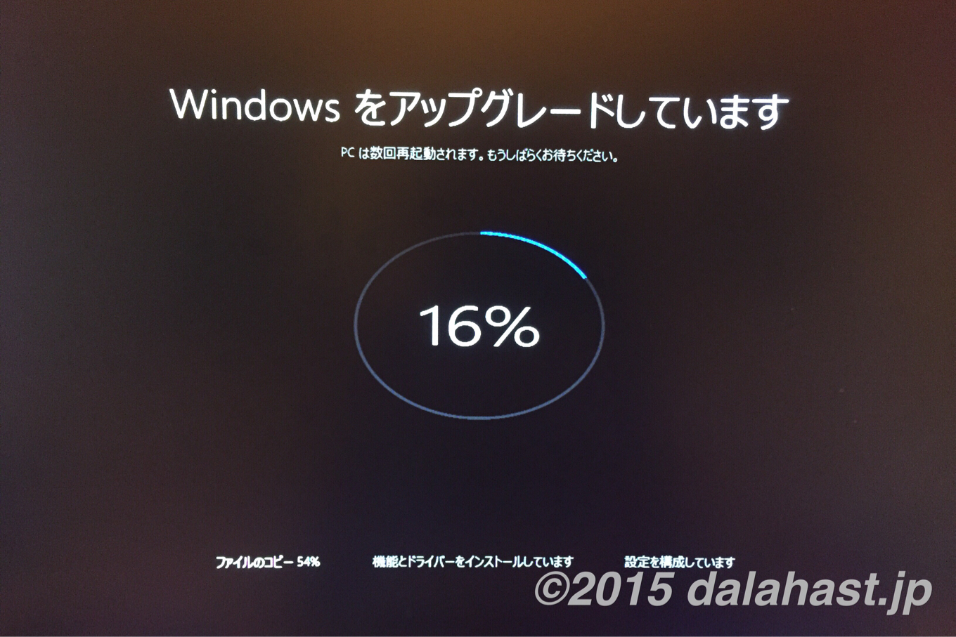 windows10 update