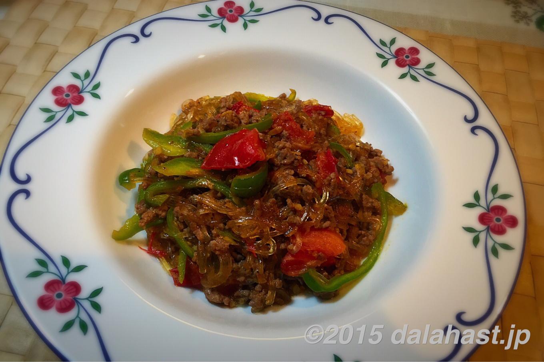 春雨と豚肉とトマトの炒め物