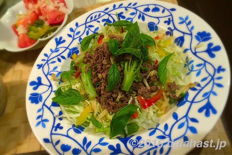 牛肉のエスニック炒めサラダ仕立て 野菜をもりもり食べることができて栄養バランス抜群!