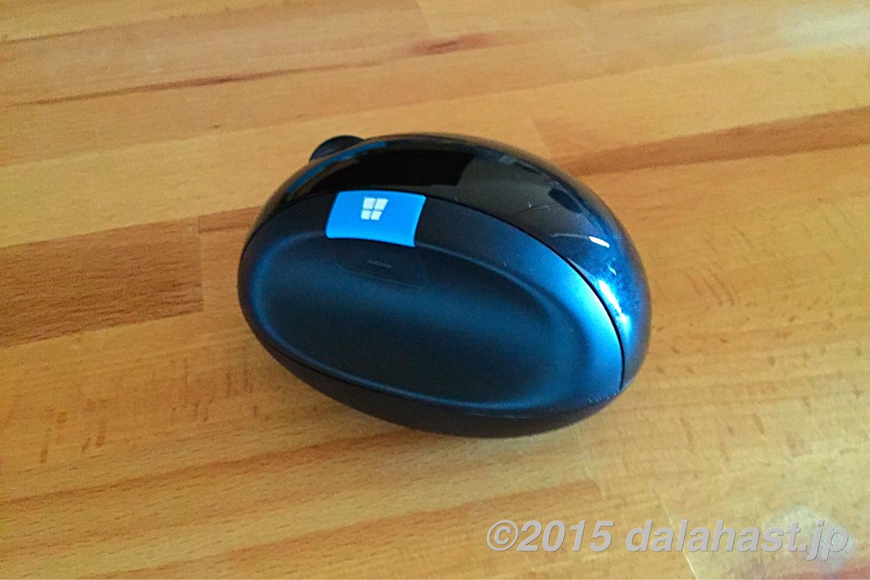 マイクロソフトErgonomic Mouse