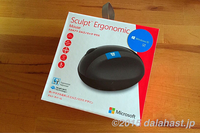 マウス腱鞘炎対策にイイかも!Microsoftのエルゴノミクスマウス Sculpt Ergonomic Mouseを購入