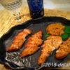 【燻製道】地鶏の燻製 わさび味噌を添えていただく スパークリング清酒の肴にぴったり