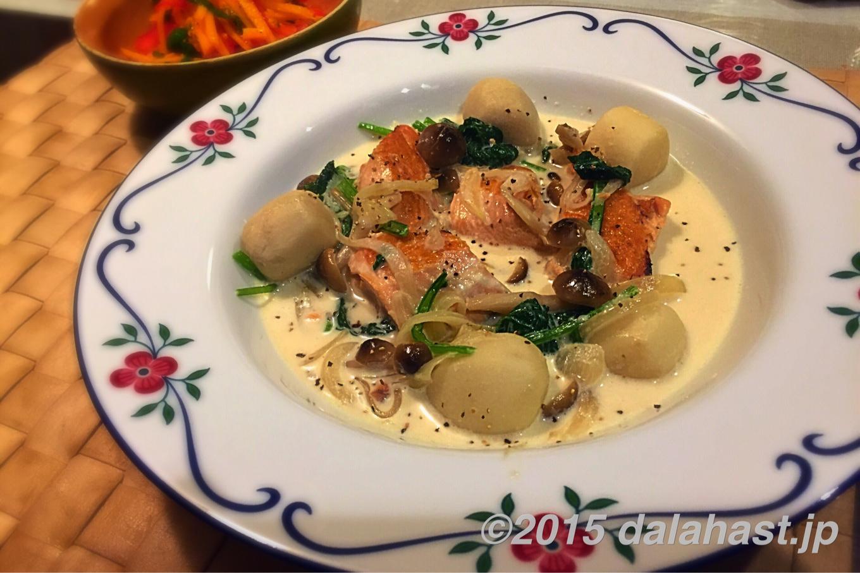 秋鮭とキノコのクリーム煮