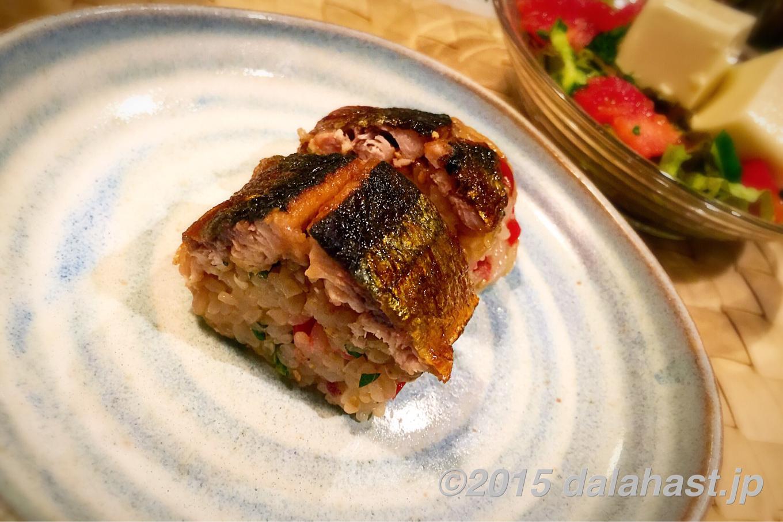 蒲焼き秋刀魚の香味寿司
