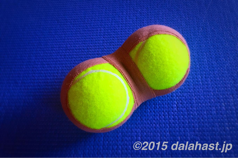 テニスボールでストレッチ