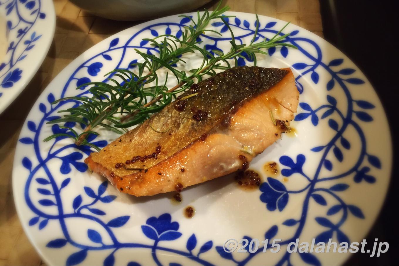 鮭のハニーマスタードソース