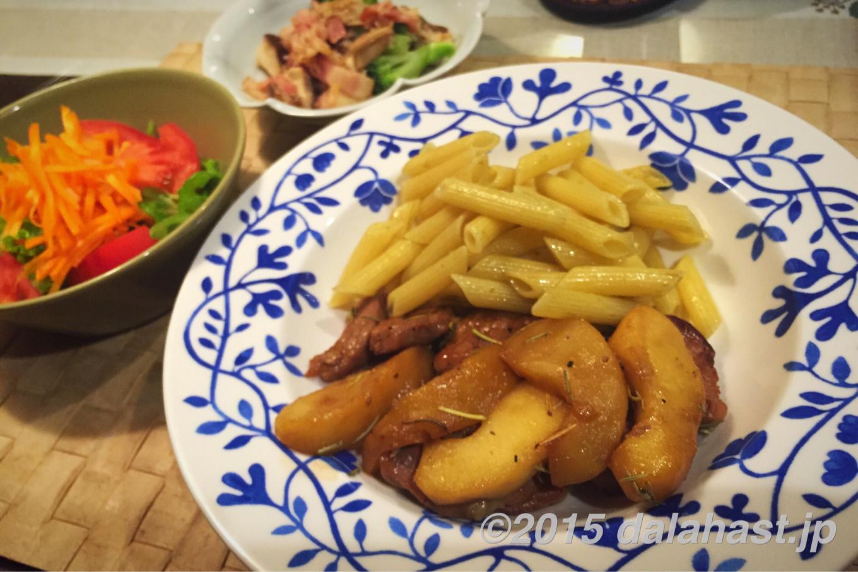 豚肉とリンゴのバルサミコソテー