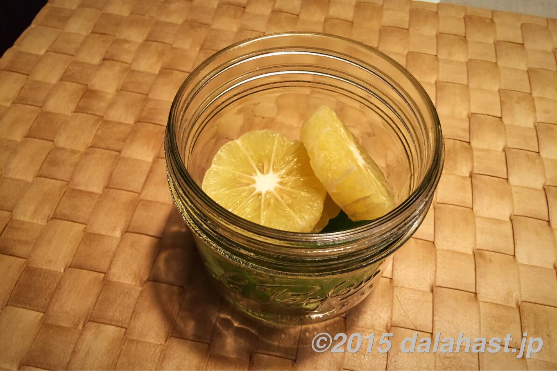 フルブラ レモンで紅茶