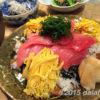 【時短料理】中トロ鮪のちらし寿司 甘めの味付けで食がススム