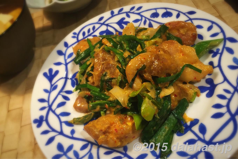 鶏肉のキムチマヨ炒め