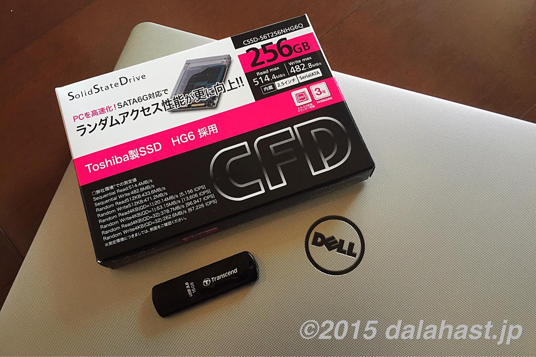 Dell Inspiron 14 (5000シリーズ)を購入。SSDへ換装して爆速化。