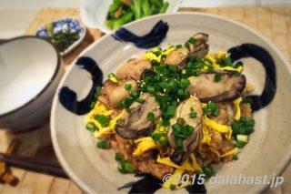 【レシピ】牡蠣のひつまぶし ミネラル豊富な旬の牡蠣を食べて健康と美肌を手に入れる