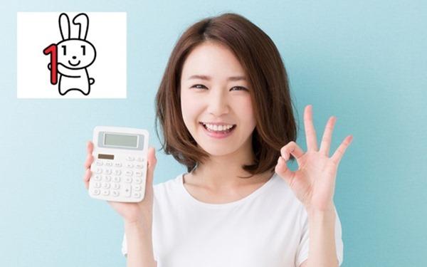 確定申告(e-TAX)にマイナンバーが必要か?電子証明書の有効期限を確認しよう!