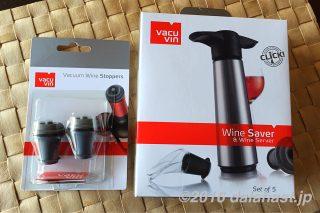 【レビュー】飲みかけのワインの酸化防止・一時保存に最適なバキュバン(VACUVIN)のストッパー