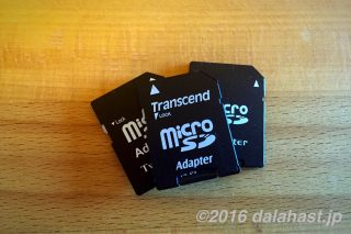 Transcend microSDカード不良を無期限保証で交換手続きしてみました