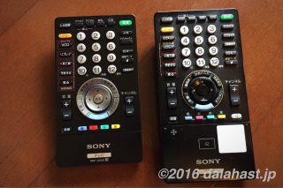 お気楽リモコン「RMF-JD006」が効かなくなった!「RMF-JD002」についに買い替え