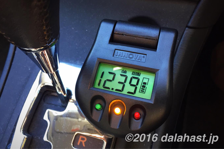 車のバッテリー電圧と寿命をチェックする バッテリーチャージャーシステムモニター【レビュー】