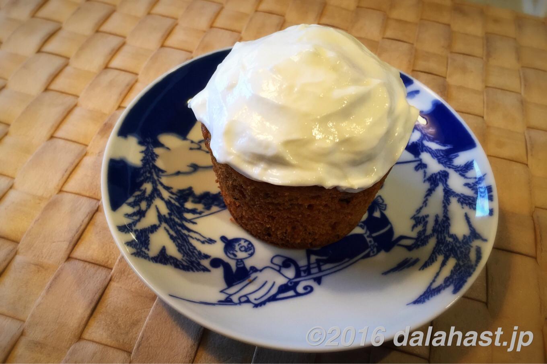 【レシピ】キャロットマフィン 程よい甘さが癖になる!水切りヨーグルトのせ