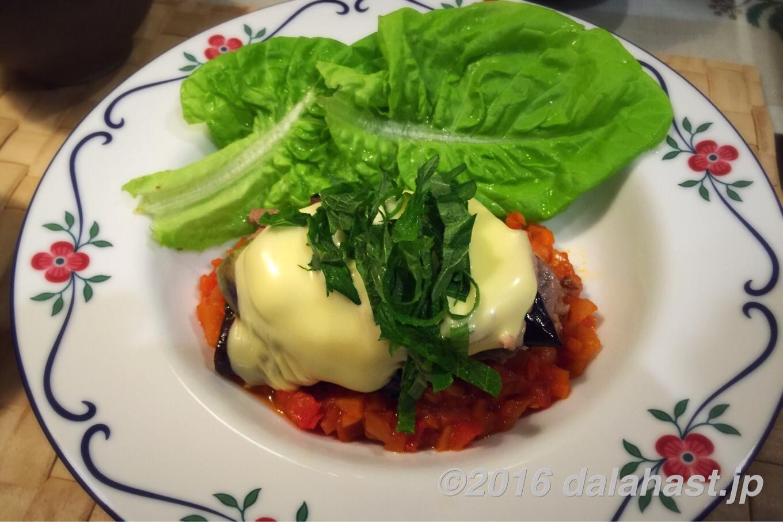【レシピ】豚肉と茄子のピザ風ソテー フレッシュトマトの酸味がマッチ!