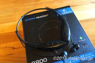 装着性の良さを実感!ネックバンド式のワイヤレスヘッドセットは使いだすとやめられない! soundPEATS 「Q800」レビュー