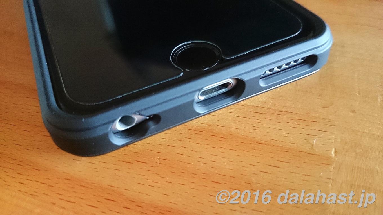 verus iphone6 case