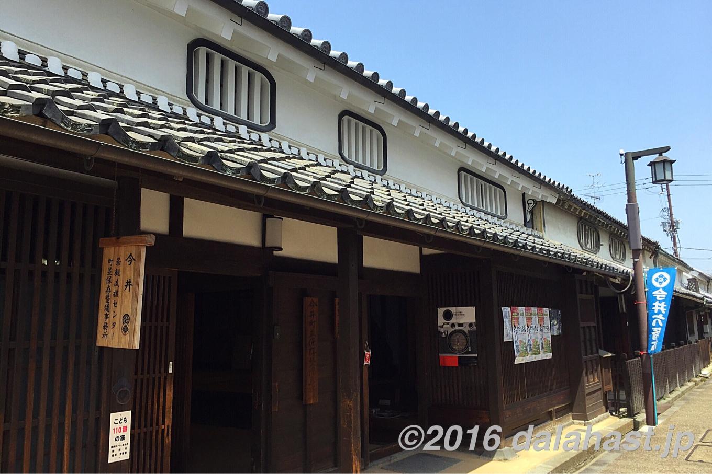 今井町散歩