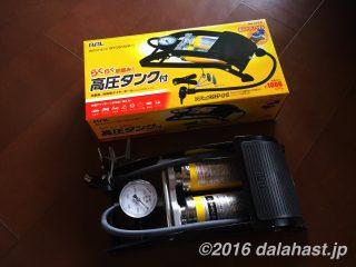 自分でできるタイヤの空気圧チェックポイント~フットポンプ&エアゲージを活用してエコで安全なカーライフを