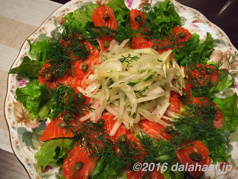 【レシピ】サーモンのマリネ ディル風味 自家製ディルをつかった爽やかな一品