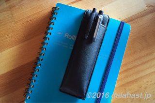 【レビュー】「ペンサム」ノートや手帳にはさめるペンケースは持ち運びに便利