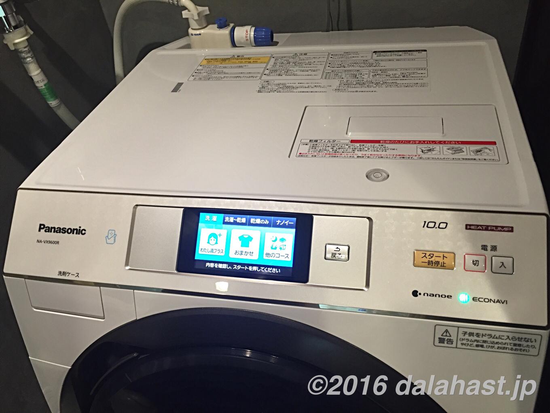 ドラム式洗濯乾燥機を悩んだ末に選んだ話 (パナソニックドラム式洗濯乾燥機 NA-VX9600購入)