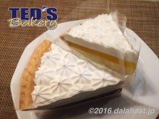 【食レポ】TED'S Bakery テッズベーカリーのパイ PLAZAでハワイの人気スイーツが買える!