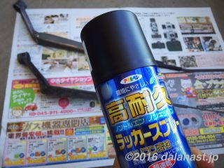 【DIY】ワイパーのサビ落とし&ツヤ消し黒塗装で補修してみる