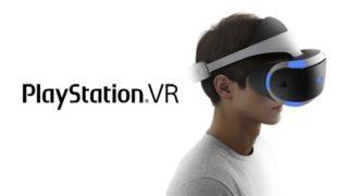 PlayStation VR(PSVR)これから購入する人と既に予約購入した人のための、PSVRを120%楽しむ方法