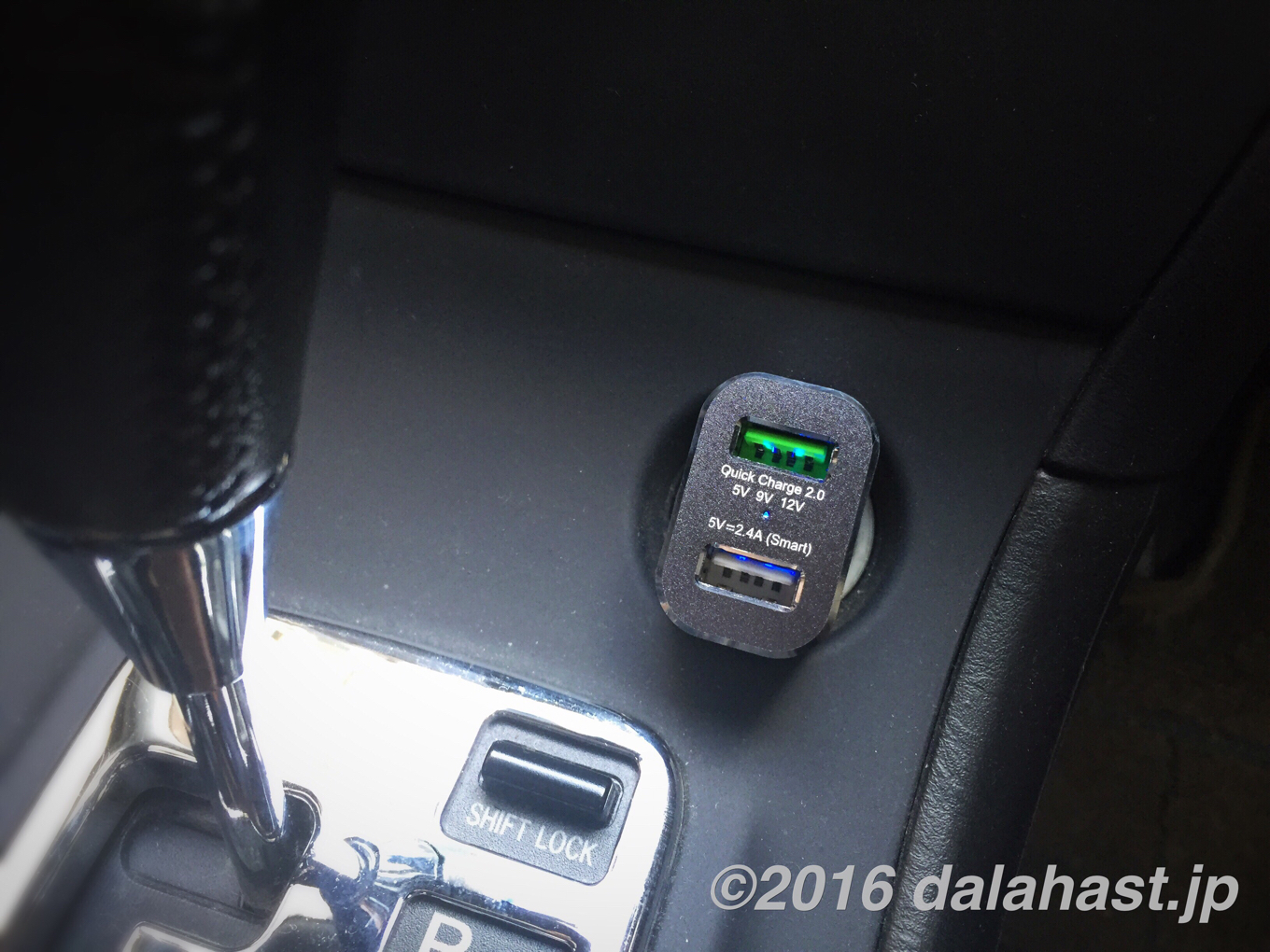 omaker usb car charger