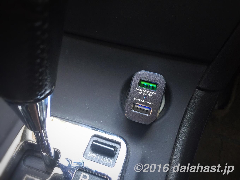 omaker usb car charger