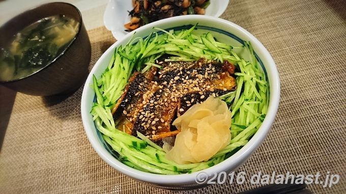 【レシピ】秋の味覚 秋刀魚の蒲焼丼の美味しいいただき方教えます